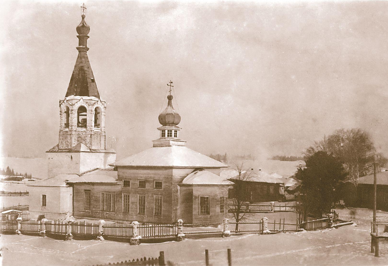 История села Ощепково